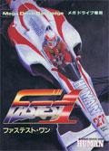 Fastest 1 (New) - Human
