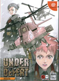 Under Defeat Limited Edition - Grev