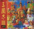 Sangokushi III (New) - Koei