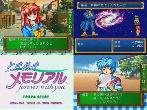 Tokimeki Memorial Forever With You No Inserts From Konami Sega