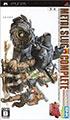 Metal Slug Complete (Best) (New) - SNK Playmore